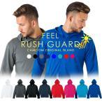 Yahoo Shopping - ラッシュガード メンズ 長袖 水着 ラッシュパーカー ルーズ ゆったり 紫外線防止