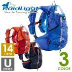 RaidLight レイドライト Trail XP14 + 2 Flasks メンズ・レディース ザック・リュック・バックパック(14L)+フラスク2個付 トレイルランニング レードライト