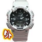 カシオ  アナログデジタルコンビ 白い 腕時計  タフソーラ AQ-S810WC-7AJF
