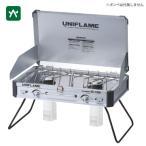 ユニフレーム ツインバーナー US-1900 610305 アウトドア コンロ