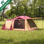 コールマン テント タフスクリーン2ルームハウス (バーガンディ) 2000032598