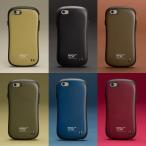 あなたのiPhone7を衝撃から守るタフなケース