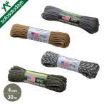 アトウッドロープ パラコード 4mm/30m 44021 ロープ