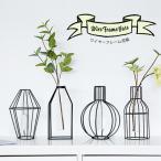 Yahoo!そうとふう花瓶 ワイヤーフレーム花瓶 ワイヤーフレーム 個性的 オシャレ 北欧スタイル インテリア  花入れ 割れにくい 合成樹脂ガラス容器 オブジェ風 マットな質感 全