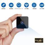 小型カメラ WiFi ネットワークミニカメラ HD1080P遠隔監視 AI人体検知 動体検知  クラウドストレージ 赤外線暗視 録画録音 i