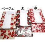 振袖用 二部式長襦袢 洗える便利な半襦袢・裾除けセット フリーサイズ 3色 破格値出品