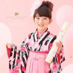 着物セット ブランド SEIKO MATSUDA 松田聖子 桜色 ピンク 薔薇 花 袴 セット 七五三 卒園式 ひな祭り 女の子 5歳 五歳 送料無料
