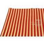 帯揚げ 赤 レッド 金 ゴールド 縞 ボーダー 正絹 縮緬 ちりめん 和想庵 フォーマル カジュアル 成人式 振袖 小紋 日本製