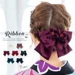 髪飾り 卒業式 リボン 袴 和装 成人式 振袖 花 白 ピンク 紫 赤 緑 青 フラワー ビロード つまみ細工 コーム式 和洋兼用 日本製 送料無料