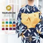 作り帯 浴衣 帯 訳あり 麻の葉 リボン りぼん 浴衣帯 結び帯 付帯 つくり帯 浴衣向け 日本製