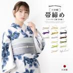 帯締め カラフル 14色 シンプル 無地 三分紐 定番 正絹 平組 帯じめ 帯〆 おびじめ 和装小物 日本製