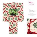 振袖セット ブランド 玉城ティナ キスミス 赤 白 マーガレット 花 小紋振袖 振り袖 ふりそで 成人式 結婚式 レディース 仕立て上がり 販売 日本製 送料無料