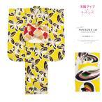 振袖セット ブランド 玉城ティナ キスミス 黄 イエロー 蝶 ちょう 小紋振袖 振り袖 ふりそで 成人式 結婚式 レディース 仕立て上がり 販売 日本製 送料無料