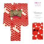 振袖セット ブランド 玉城ティナ キスミス アイボリー 赤 レッド 亀甲 小紋振袖 振り袖 成人式 結婚式 レディース 仕立て上がり 販売 日本製 送料無料