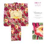 振袖セット ブランド 玉城ティナ キスミス 赤紫 縞 ストライプ 椿 花 小紋振袖 振り袖 成人式 結婚式 レディース 仕立て上がり 販売 日本製 送料無料