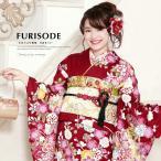 振袖セット 赤 レッド ピンク 牡丹 桜 梅 花丸 紐房 縮緬 ちりめん 正絹 西陣織 振り袖 着物セット 仕立て上がり 成人式 結婚式 日本製 送料無料
