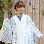 ショッピング春夏 レースコート 白 ホワイト フラワー 花 和装コート アウター