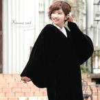 コート ブランド AGEHARA VELVET アゲハラベルベット 黒 ブラック シンプル 色留袖向け 訪問着向け 小紋向け 着物コート 和装 アウター M L 日本製 送料無料