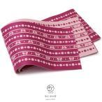 半幅帯 マゼンダピンク 蝶 ドット 縞 レトロモダン 単衣 カジュアル 女性用 レディース 細帯 半巾帯 仕立て上がり