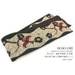 半幅帯 小紋用 紬用 おりびと 黒系 雀 椿 浴衣帯
