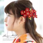 簪(かんざし) つまみ細工かんざし 振袖かんざし 髪飾り 赤 縮緬 2点セット 成人式