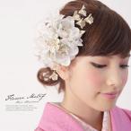 髪飾り 花 フラワー 成人式振袖髪飾り 卒業式袴髪飾り 白 パールビーズ 3点セット