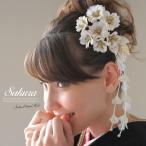 髪飾り 花 フラワー 成人式振袖髪飾り 卒業式袴髪飾り アイボリー 桜 パールビーズ 和装 結婚式用 着物用