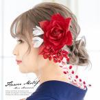 成人式 髪飾り 花 フラワー 卒業式 袴 振袖 赤 レッド 和装 ヘアアクセサリー