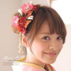 髪飾り 花 フラワー 成人式振袖髪飾り 卒業式袴髪飾り 赤 ピンク 和柄 縮緬 和風