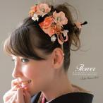 女性和服, 着物 - 髪飾り 花 フラワー 成人式振袖髪飾り 卒業式袴髪飾り ピンク セット 和柄 縮緬 和風