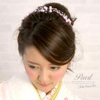 髪飾り パール 七五三 卒業式 袴 成人式 振袖 結婚式