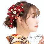 髪飾り 花 フラワー 成人式振袖髪飾り 卒業式袴髪飾り 赤 和柄 リボン 和風