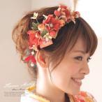 髪飾り 花 フラワー 成人式振袖髪飾り 卒業式袴髪飾り ピンク 3点セット 和柄 リボン パールビーズ