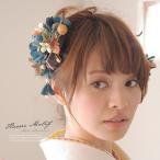 成人式 髪飾り 青 3点セット 振袖 卒業式 袴 花 フラワー 和柄 リボン パールビーズ 着物 和装