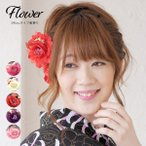 髪飾り 花 フラワー 成人式振袖髪飾り 卒業式袴髪飾り 赤 花 和柄 コサージュ 浴衣向け 和風
