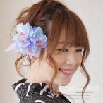 髪飾り 花 フラワー 浴衣髪飾り パープル パールビーズ ビジュー ラメ コサージュ 着物用