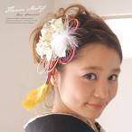 花 フラワー 成人式髪飾り 振袖髪飾り 卒業式髪飾り