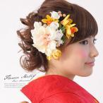 髪飾り 2点セット 成人式振袖髪飾り 卒業式袴髪飾り 花 フラワー 白