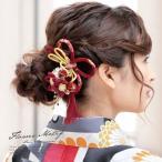 髪飾り3点セット 花 フラワー 成人式振袖髪飾り 卒業式袴髪飾り 赤 和柄
