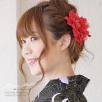 髪飾り 花 フラワー 髪飾り ラメ 赤 パールビーズ ゴールド
