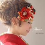 髪飾り 成人式 振袖 花 和柄 赤  和風