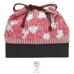 巾着バッグ ブランド あとりえ座 赤 レッド ピンク 桜