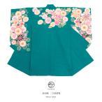 袴用二尺袖着物 青緑色 ブルーグリーン ピンク 梅 桜 菊 鹿の子 ラメ 絵羽柄 重衿付き 小振袖 卒業式 女性 レディース 仕立て上がり 送料無料