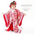 ベビー着物セット ブランド JAPAN STYLE ジャパンスタイル 赤系 牡丹 菊 桜 梅 花 鹿の子 市松 十二単 女児 1歳 一才 女の子 祝着 送料無料