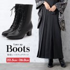 Boots - ブーツ 靴 黒 ブラック 合皮 レースアップブーツ 編み上げブーツ ショートブーツ カジュアル 卒業式向け 袴向け 22.5cm~26.0cm
