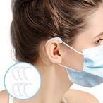 SUNCOON 補助道具 シリコンイヤーフック フック 耳が痛くない 補助道具 イヤーフックアジャスター 再利用可能 (白)