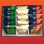 バームクーヘン カステラ ザラメ味 抹茶 3種セット 各5個 15個 個包装 有名 高級 和菓子屋 老舗 駿河屋 総本店