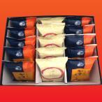 バームクーヘン 5個 カステラ ザラメ味10個 2種セット 15個 個包装 有名 高級 和菓子屋 老舗 駿河屋 総本店