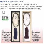 数珠 念珠 真珠 女性用 黒蝶真珠 念珠 8.7〜8.9mm 水晶仕立て 古都房 (紫紺) 送料無料