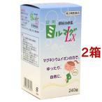 (第3類医薬品)錠剤ミルマグLX ( 240錠入*2コセット )/ ミルマグ ( ミルマグ 240 240錠 2個セット ミルマグlx )